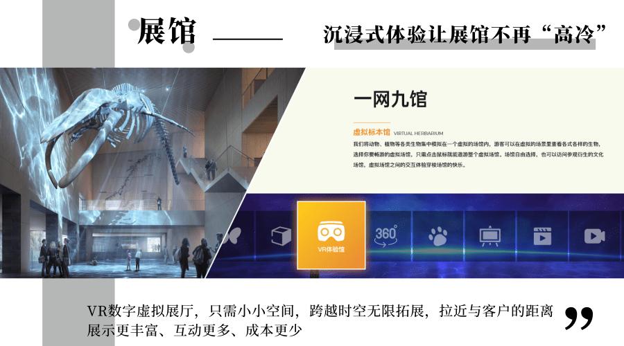 简约图书分享横版图文配图@凡科快图 (1)