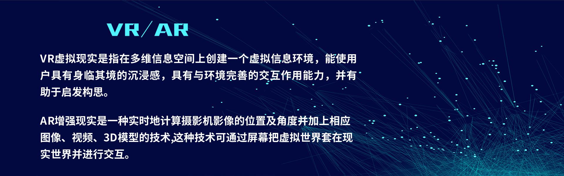 科技风活动会议banner@凡科快图