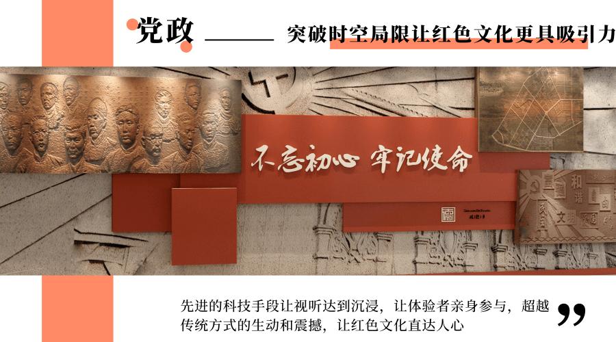 简约图书分享横版图文配图@凡科快图 (3)